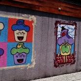 Grafite de Maria Raquel Bolinho. Fica na rua Professor Morais com av. Getúlio Vargas. Fotografado por CMC em janeiro de 2014