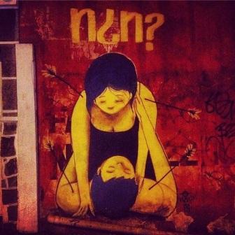 Grafite no Café Cultura, na rua da Bahia com Timbiras. Fotografado por Guilherme Ávila e publicado originalmente em março/2014 em seu Instagram: http://instagram.com/guilherme_avila