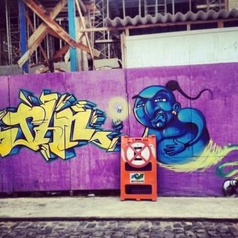 Grafite no Museu de Artes e Ofícios, Centro. Fotografado por Guilherme Ávila e publicado originalmente em janeiro/2014 em seu Instagram: http://instagram.com/guilherme_avila