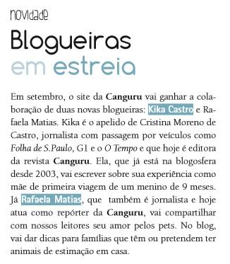 blogueirasemestreia