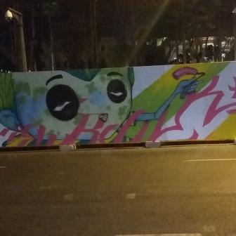Grafite na galeria a céu aberto durante reforma da Praça da Liberdade. Foto de CMC tirada em 28.7.2018